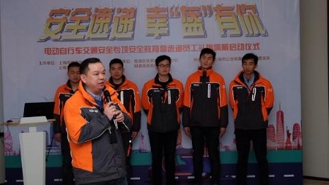 快递小哥头盔佩戴率仅一成!上海疾控中心与快递企业合作开展安全干预项目