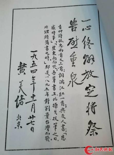 """傅雷故乡周浦镇向全上海征集""""最美家书"""" 优秀家书将由博物馆收藏"""