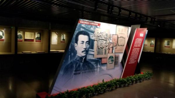 纪念五四运动百年 中共一大会址纪念馆举办《鲁迅与<新青年>》专题展