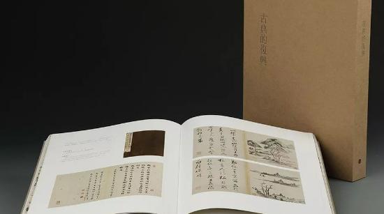 台北故宫前院长石守谦做客上海图书馆,谈古典的延续与再生