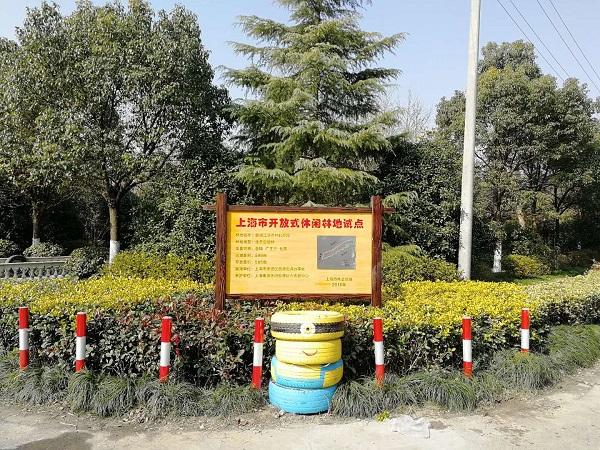 沪郊首批8个开放式休闲林地试点出炉