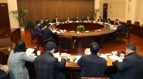 上海市政协党组召开民主生活会 董云虎主持会议并讲话