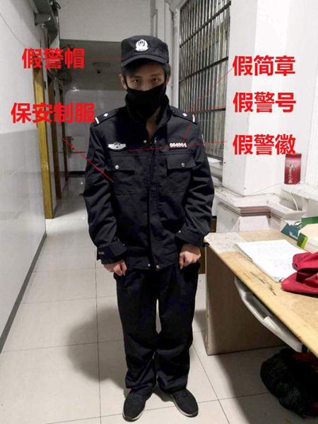 玩喜感   警察行头加黑口罩   被拘留  哪能料到妹纸竟报警了