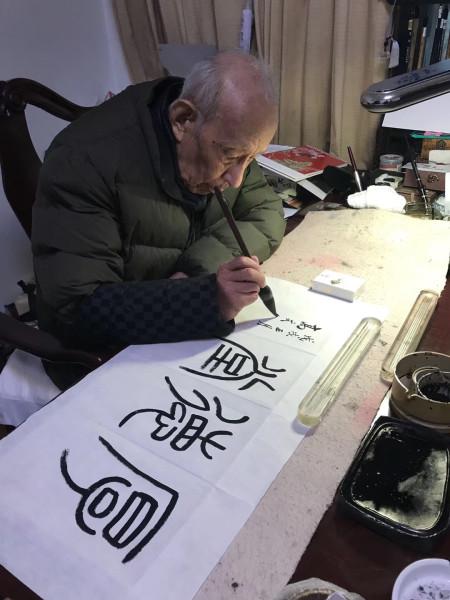 陈茗屋:素描高老头