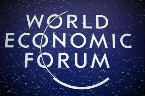 2019达沃斯世界经济论坛闭幕:重塑全球治理结构 迎接全球化新浪潮