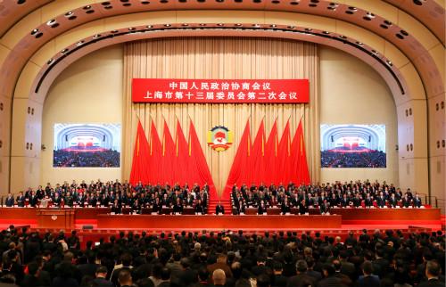 中国人民政治协商会议上海市第十三届委员会第二次会议上午举行
