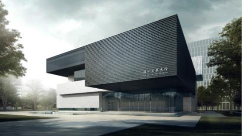 程十发美术馆结构封顶 预计年底竣工试运营