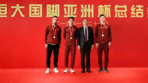 国足比赛失误俱乐部也要罚 冯潇霆被恒大下放至预备队