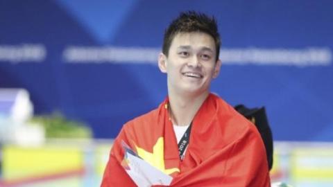 中国泳协发表声明:孙杨没有违规