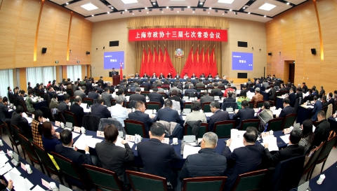 上海市政协举行十三届七次常委会议 董云虎主持