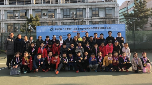 上海市青少年网球公开赛挥洒激情