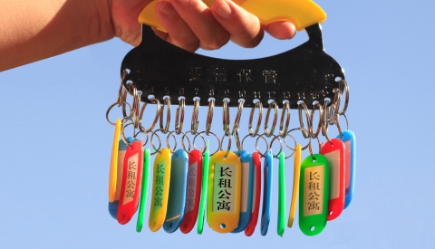 """长租公寓行业亟需规范 致公党上海市委提案建议用""""4个加强""""推动其健康发展"""