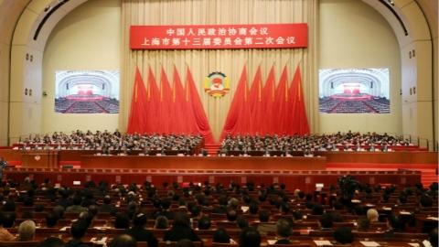 中国人民政治协商会议上海市第十三届委员会第二次会议上午胜利闭幕