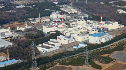 日本核燃料处理设施核泄漏 9人紧急撤离