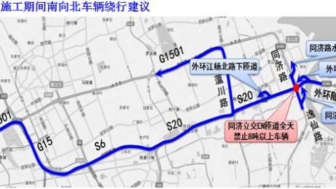 部分同济路高架春节期间将封闭大修 途经车辆建议绕行