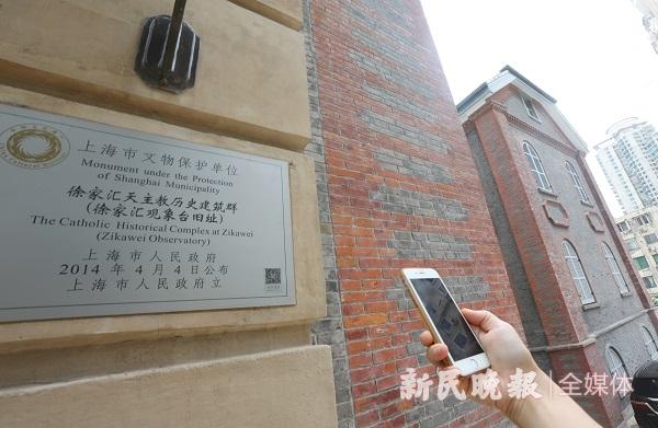 建筑可阅读成热点 周馨摄.jpg