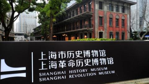国庆长假期间 申城博物馆总参观人次达70万