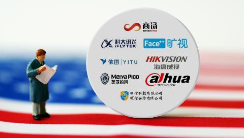 """商务部敦促美方尽快将相关中国实体移出""""实体清单"""""""