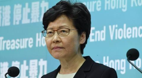 林郑月娥:香港特区政府会以最大决心制止暴力行为
