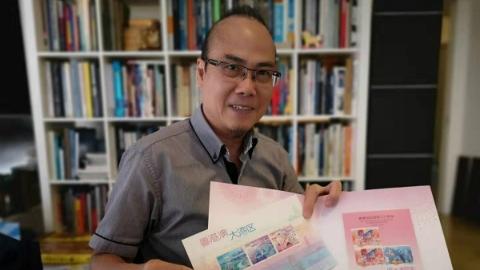 """从""""上海交通卡""""到""""大湾区邮票"""",这名设计师自称""""上海香港人"""""""