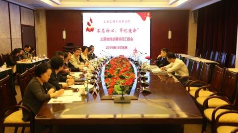 扎实推进主题教育各项工作,上海市属高校纷纷这样做!