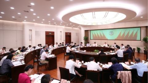 """上海市政协针对""""四大高地""""建设存在的问题短板提出对策"""