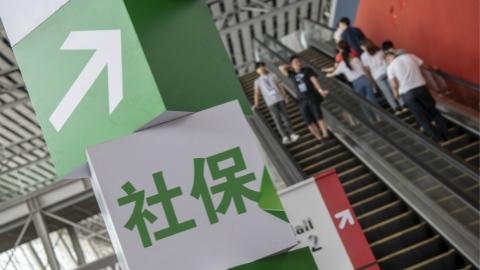 """材料不齐?承诺也可!上海推出社保证明事项""""告知承诺""""首批试点清单"""