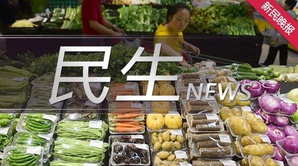 """保障网络订餐食品安全 ?沪上首批联名""""食安封签""""在杨浦投入使用"""