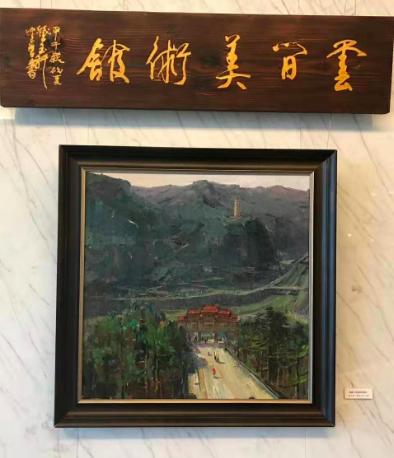 """黄河大合唱首演80年了,鲁艺师生在沪举办""""红色文化""""展览纪念"""