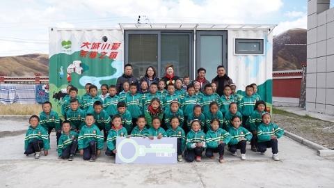 上海捐赠集装箱公寓落地青海 让高原乡村教师安居乐业