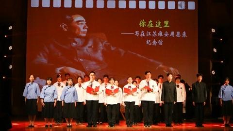 """上海五所学校获首批""""周恩来班""""荣誉称号"""