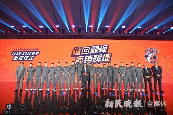 鲨回巅峰 再铸辉煌 上海免签支付代理程序久事大鲨鱼新赛季目标杀入前八