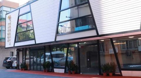 屋顶再生花园、VR互动游戏……上海市中心建成首个生活垃圾科普教育基地