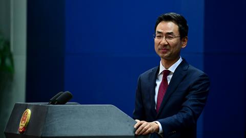 """美通过""""香港人权与民主法案"""",中方表示强烈愤慨和坚决反对"""