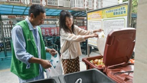 """申城垃圾分类情况如何?明年资源回收利用率或逾45%超""""国标"""""""