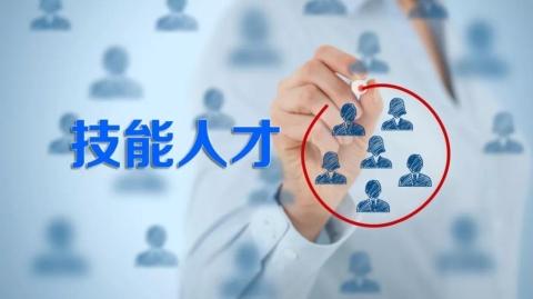 技能人才工资中位数突破10万元!上海发布企业技能人才市场工资价位