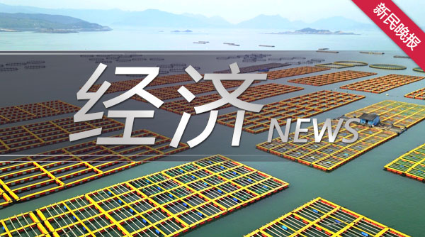 新作为激发新动能 学者大咖共绘中国新经济蓝图