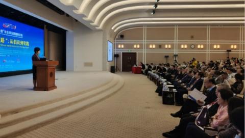 """第三届""""一带一路""""与全球治理国际论坛在复旦大学举行"""