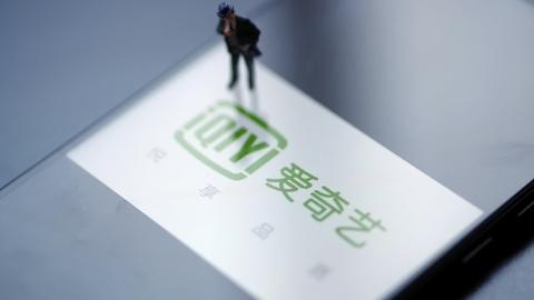 AI+5G科技创新 视频行业呈现轻应用化趋势