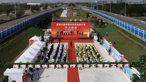 临港新片区交通网络再升级!两港大道快速化先行启动工程正式开工