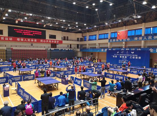 2019年上海市城市业余联赛乒乓球项目开打