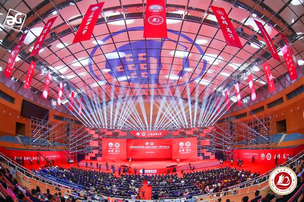 图说:中国高等航海教育暨上海海事大学建校110周年庆祝大会 采访对象供图.jpg