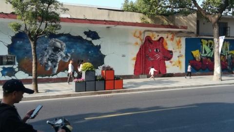 光华创意街区正式开园 颛桥老粮仓变身文创园区