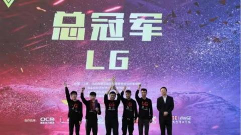 """这个地方为什么助力上海打造""""全球电竞之都""""?"""