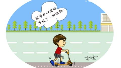 上铁法院审结上海市首例电动滑板车上路行驶被交警部门扣留涉诉行政案