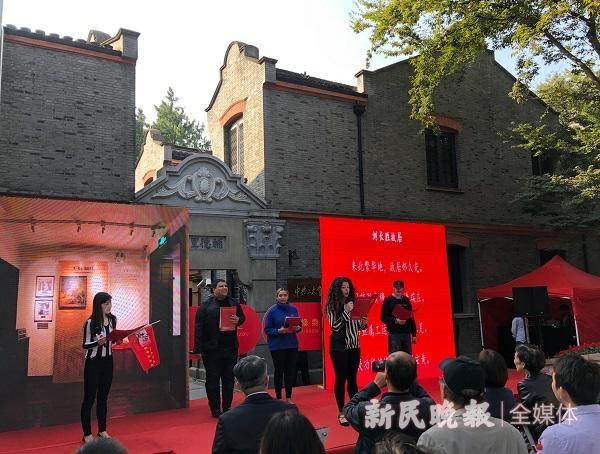 在静安区生活工作的外籍人士也积极参与人文行走活动中(新民晚报记者 陆梓华摄).jpg