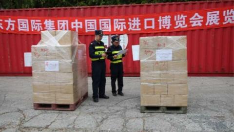 进博会展品进口迎高峰 约105个品类展品陆续抵达上海