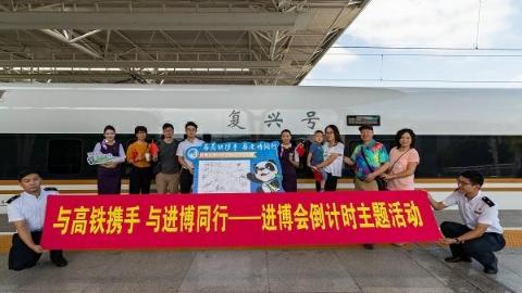 """上海铁路多措并举服务进博会 虹桥站""""直通车""""6分钟抵达""""四叶草"""""""