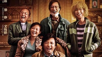 第32届金鸡奖提名名单出炉,上海出品《我不是药神》七项领跑