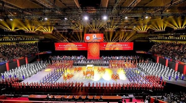 武林高手齐聚申城 第十五届世界武术锦标赛开幕